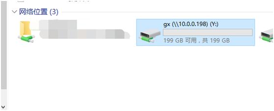 【紧急通知】incaseformat病毒大流行,请做好异地离线备份!